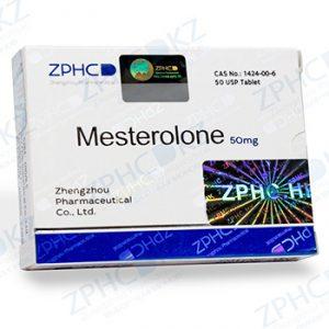 mesterolone-zhengzhou-pharmaceutical